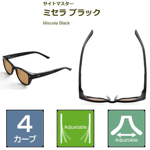 ティムコ サイトマスター ミセラ ブラック 【送料無料】 【お取り寄せ対応商品】