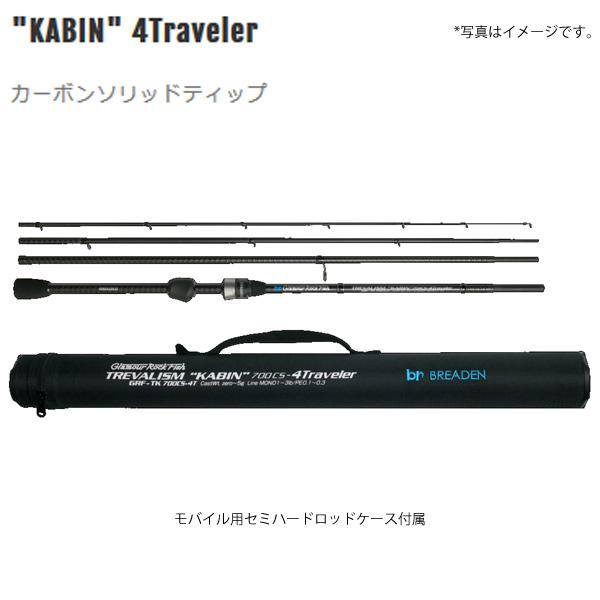 ブリーデン トレバリズム キャビン 4トラベラー #KABIN 4トラベラー #KABIN 700CS-4Traveler【送料無料】【お取り寄せ対応商品 700CS-4Traveler】, ヨークスオンライン:94e8bf17 --- officewill.xsrv.jp