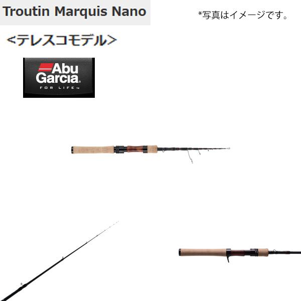アブガルシア トラウティン マーキス ナノ テレスコピックモデル #TMNS-566L II TE 【送料無料】 【お取り寄せ対応商品】