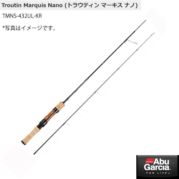アブガルシア トラウティン マーキス ナノ #TMNS-432UL-KR 【大型商品】 【お取り寄せ対応商品】