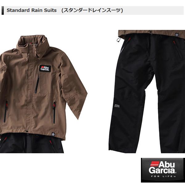 アブ Standard Rain Suits (スタンダードレインスーツ) サイズ S #カーキ・ブラックパンツ 【メール便NG】 【お取り寄せ対応商品】