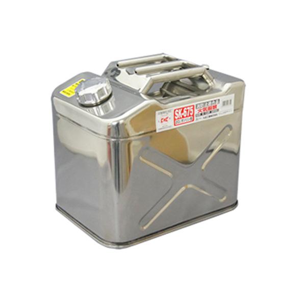 キサカ 20L ステンレス縦型携行缶(消防法適合品) 品番 400675 【送料無料】【お取り寄せ商品】