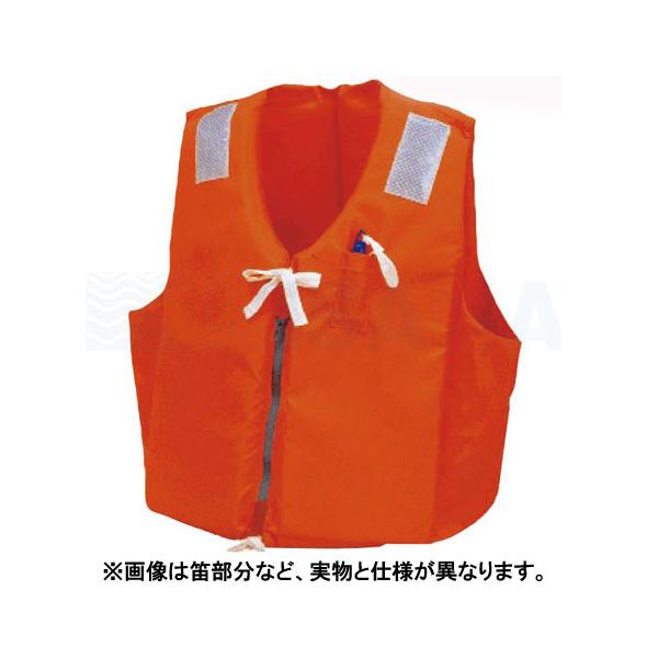 キサカ 小型船舶用救命胴衣 スタンダードモデル 2013年新基準対応品 オレンジ 品番 707263 【メール便NG】