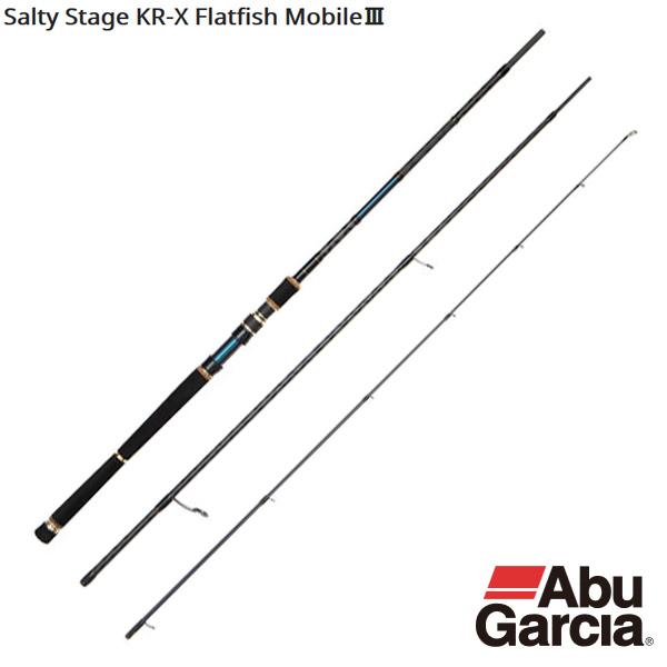 アブ Salty Stage KR-X Flatfish Mobile3 (ソルティステージ KR-X フラットフィッシュ モバイル3) #SXFS-1033MH-KR 【大型商品】【お取り寄せ対応商品】
