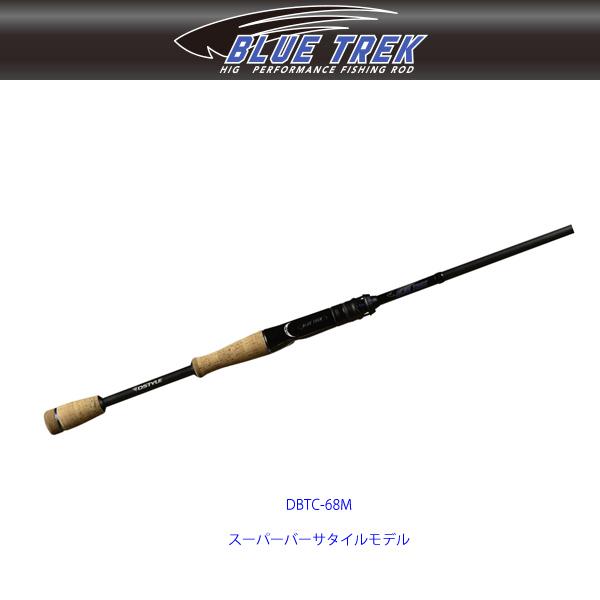 ディスタイル BLUE TREK (ブルートレック) #DBTC-68M(ベイトモデル) 【大型商品】【お取り寄せ対応商品】