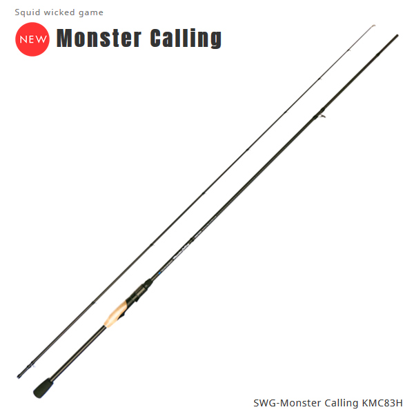 ブリーデン Squid wicked game SWG-Monster Calling #KMC83H 【大型商品】【お取り寄せ対応商品】