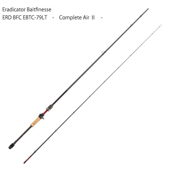 アブガルシア エラディケーターベイトフィネス #ERD BFC EBTC-79LT 【大型商品】【お取り寄せ対応商品】