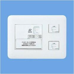 パナソニック 宅内LANパネル ひらいてねット+プラス 簡易耐火プレート WTF35726W