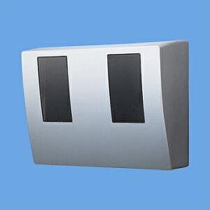 パナソニック スマートデザインシリーズ WHMボックス 隠蔽配線用 防雨型 2コ用・30A~120A用 東京電力管内を除く全電力管内用 単相2線・単相(三相)3線用 ホワイトシルバー BQKN8325S