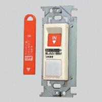 パナソニック フルカラー 埋込タブレットスイッチ 客室用 位置表示機能付 3回路 WNH5611