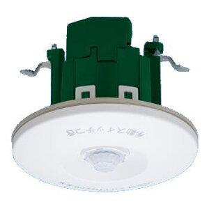 パナソニック かってにスイッチ 施設向 軒下天井取付 熱線センサ付自動スイッチ 親器・8Aタイプ・広角検知形 ホワイト WTK44819