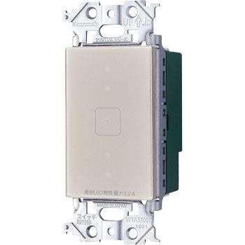 パナソニック アドバンスシリーズ タッチ式リンクモデル LED調光スイッチ 親器・受信器 3.2A 逆位相タイプ マットベージュ WTY54173F