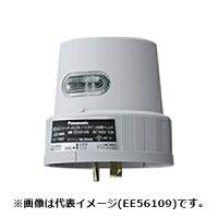 パナソニック EEスイッチ 自動点滅器 電子式 JIS1L形プラグイン M型ヘッド 10A 100V EE5810