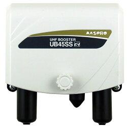 マスプロ 4K・8K衛星放送(3224MHz)対応 UHFトリプルブースター UB45SS