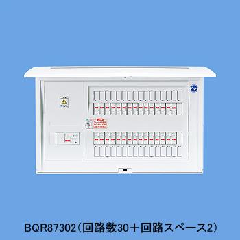 パナソニック 住宅分電盤 リミッタースペースなし 出力電気方式単相3線 露出・半埋込両用形 回路数26+回路スペース2 50A コスモパネルコンパクト21 BQR85262