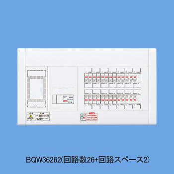 パナソニック スタンダード住宅分電盤 リミッタースペース付 出力電気方式単相3線 露出・半埋込両用形 回路数18+回路スペース2 50A 《スッキリパネルコンパクト21》 BQW35182