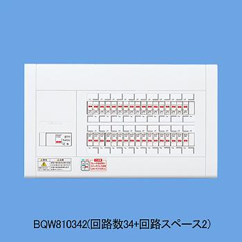パナソニック スタンダード住宅分電盤 リミッタースペースなし 出力電気方式単相3線 露出・半埋込両用形 回路数16+回路スペース0 75A スッキリパネルコンパクト21 BQW8716