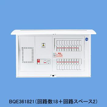 パナソニック 1次送り(100V)回路付住宅分電盤 リミッタースペース付 露出・半埋込両用形 回路数18+回路スペース2 60A 《コスモパネルコンパクト21》 BQE361821