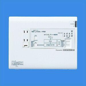 パナソニック 宅内LANパネル まとめてねット ギガ (電話2外線タイプ・光コンセント付) WTJ5548K