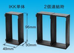 IKK JAPPY(ジャッピー)因幡電機産業 ファイヤープロシリーズ 耐火コンセントスイッチボックス片壁用 10個