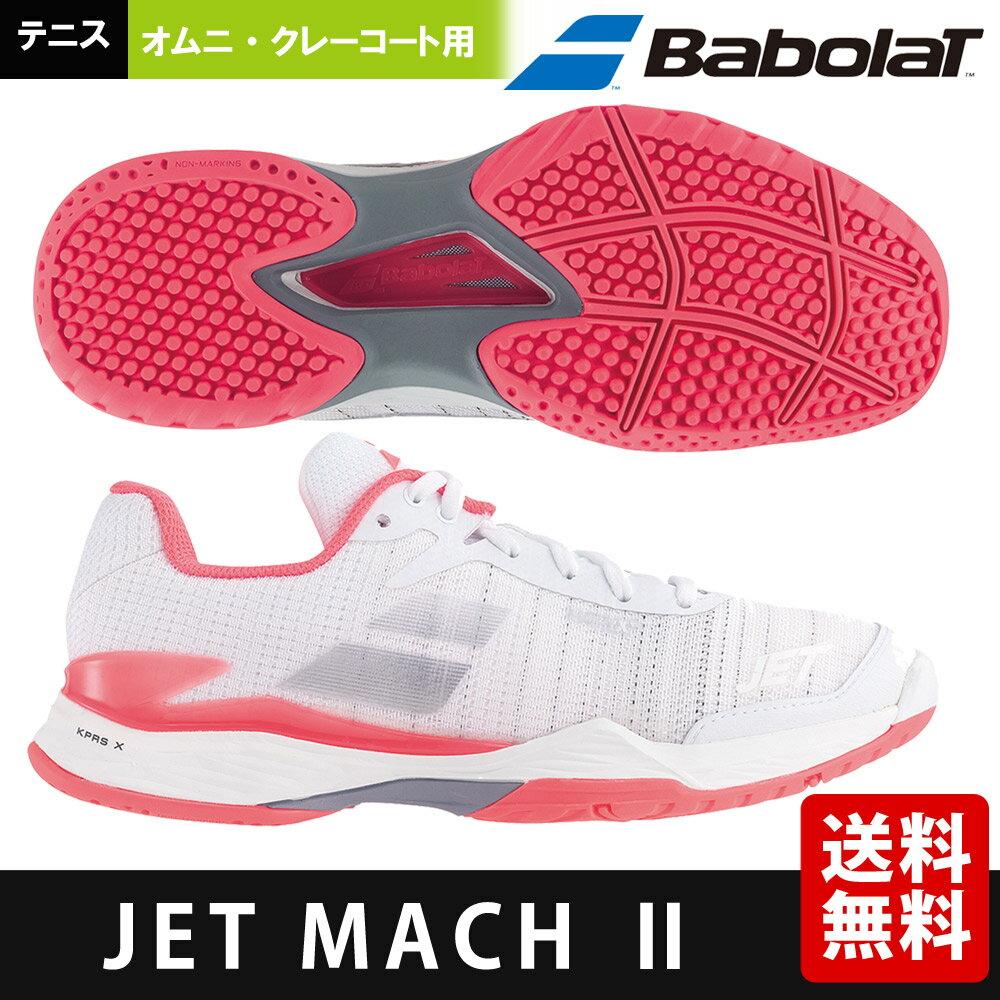 バボラ Babolat テニスシューズ レディース JET MACH II ジェットマッハ OMNI W オムニ・クレーコート用 BAS18684