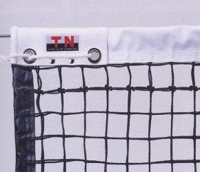 BRIDGESTONE(ブリヂストン)テニスネット(ブラック)11-2086【smtb-k】【kb】【prospo】
