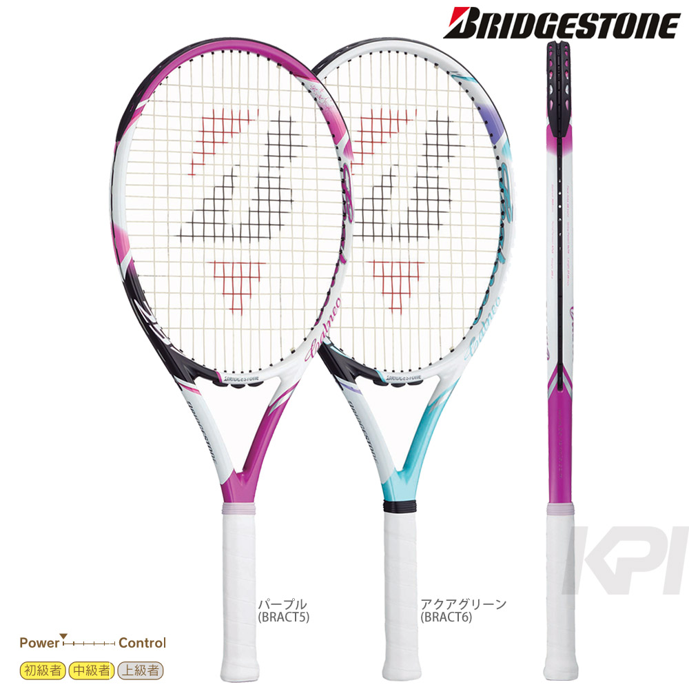 BRIDGESTONE(ブリヂストン)「Calneo 255(カルネオ255) BRACT5-BRACT6」硬式テニスラケット【prospo】