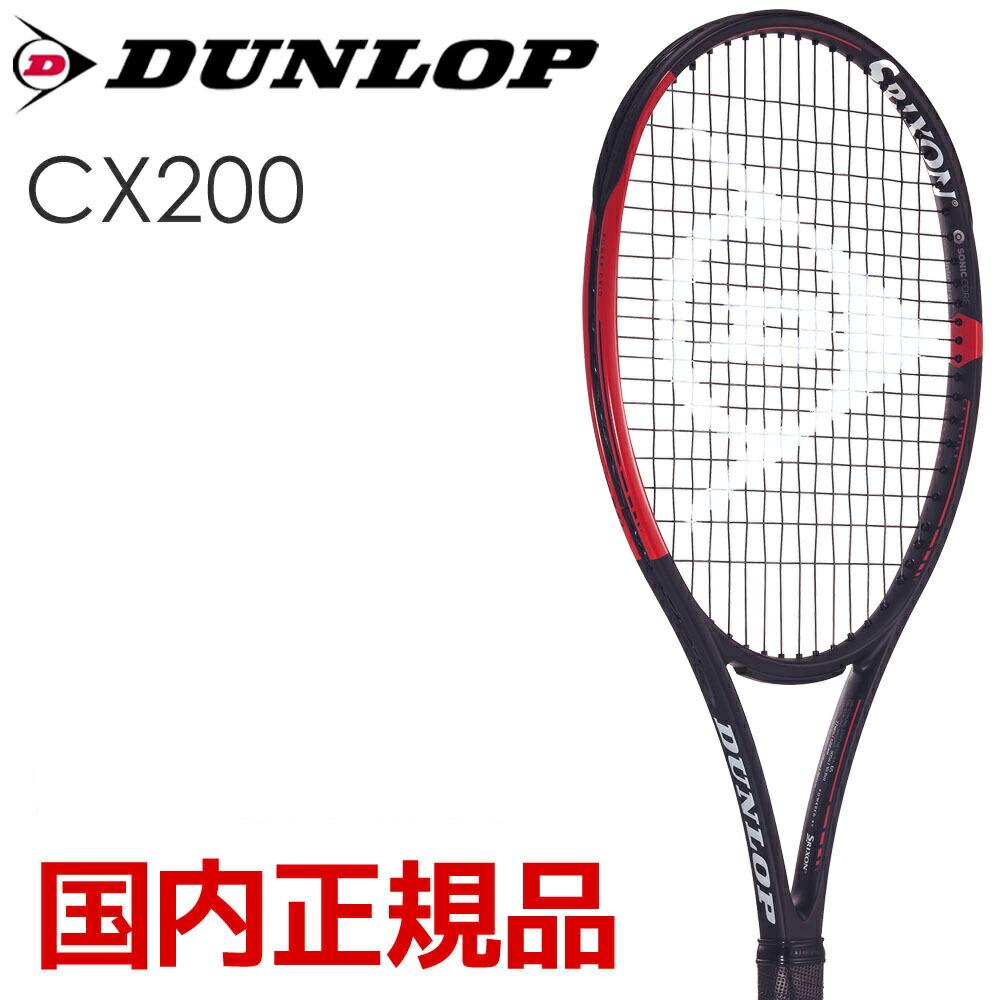 ダンロップ DUNLOP 硬式テニスラケット CX 200 DS21902