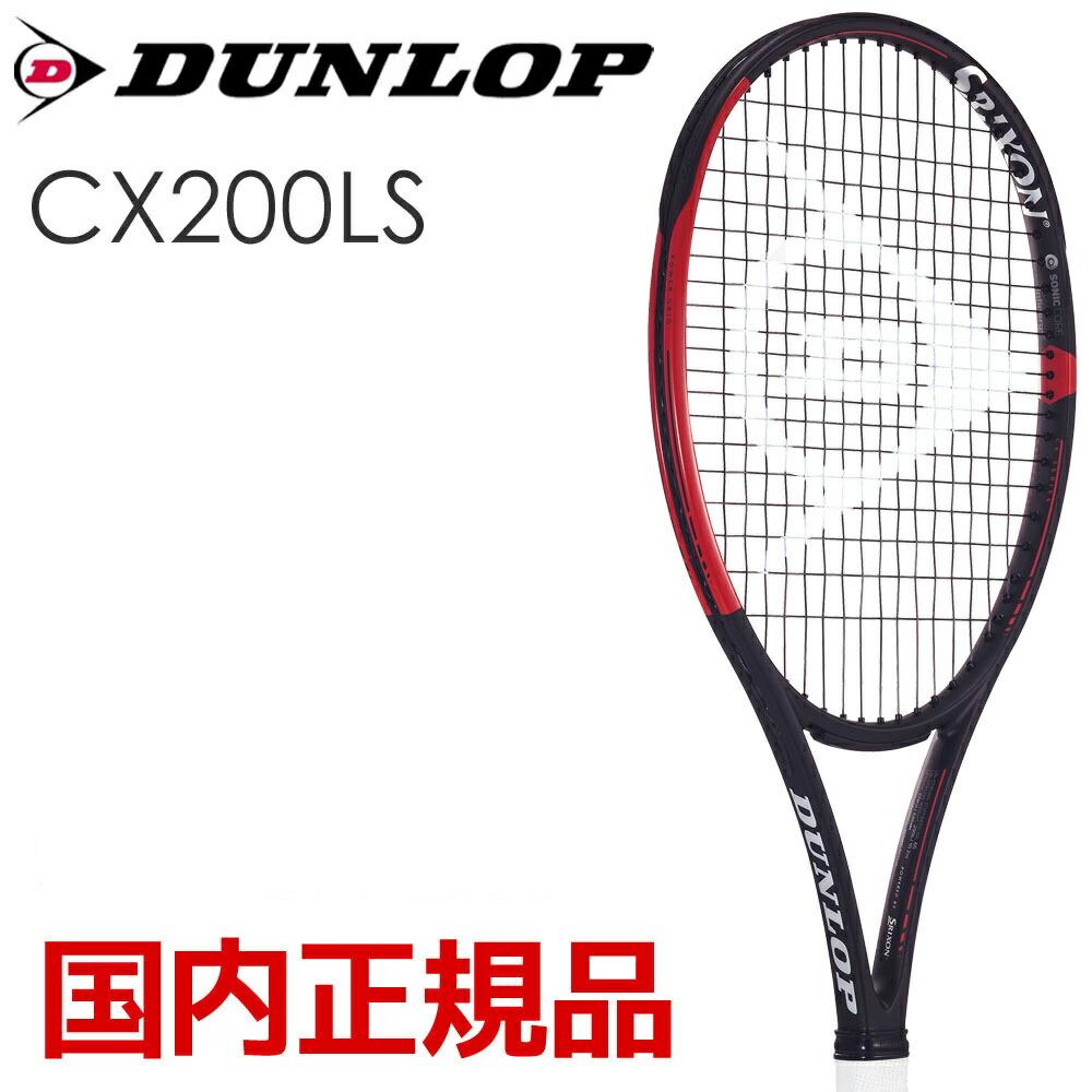 ダンロップ DUNLOP 硬式テニスラケット CX 200 LS DS21904