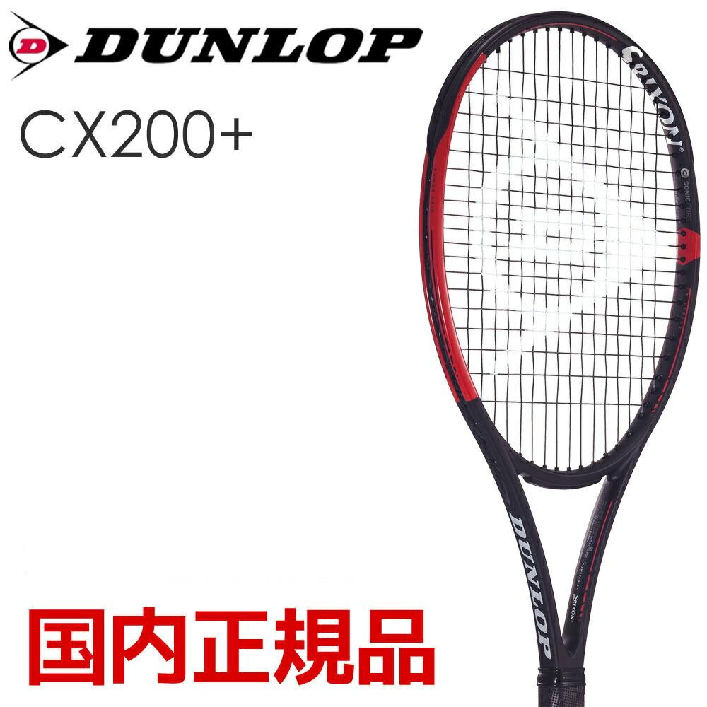 ダンロップ DUNLOP 硬式テニスラケット CX 200+ DS21903
