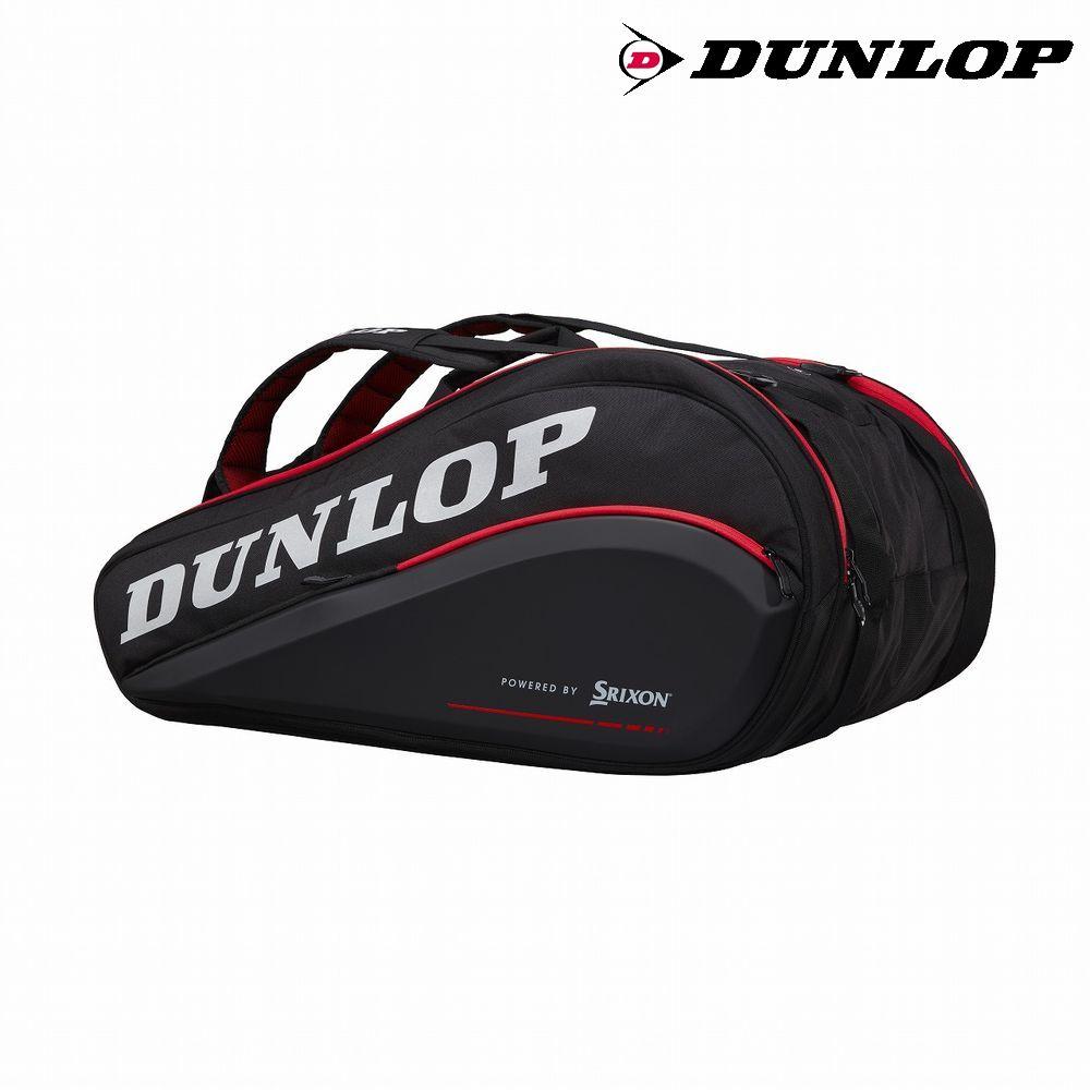 ダンロップ DUNLOP テニスバッグ・ケース ラケットバッグ(ラケット15本収納可) DPC2980