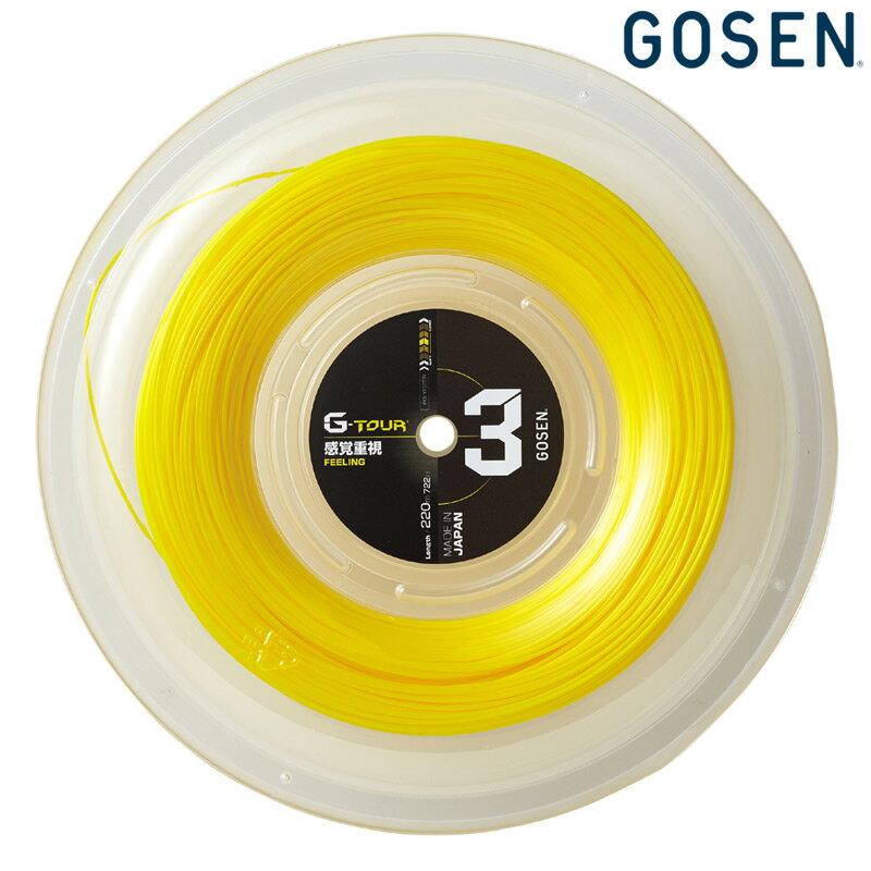 GOSEN(ゴーセン)「G-TOUR3(ジーツアー3) 17GA 220mロール TSGT312」 硬式テニスストリング(ガット)