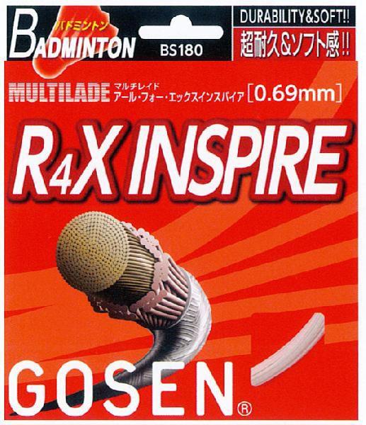 GOSEN(ゴーセン)「マルチレイド アールフォーエックスインスパイア(R4X INSPIRE)」BS180 バドミントンストリング(ガット)[ポスト投函便対応]【prospo】