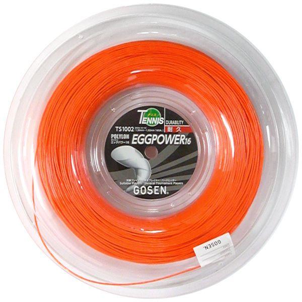 GOSEN(ゴーセン)「エッグパワー16 200mロール」TS1002 硬式テニスストリング(ガット)【smtb-k】【kb】【kpisports】