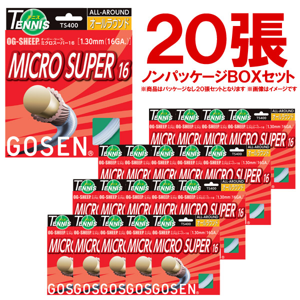 「ノンパッケージ・20張セット」GOSEN(ゴーセン)「オージーシープミクロスーパー16 ボックス」TS400W20P 硬式テニスストリング(ガット)【prospo】