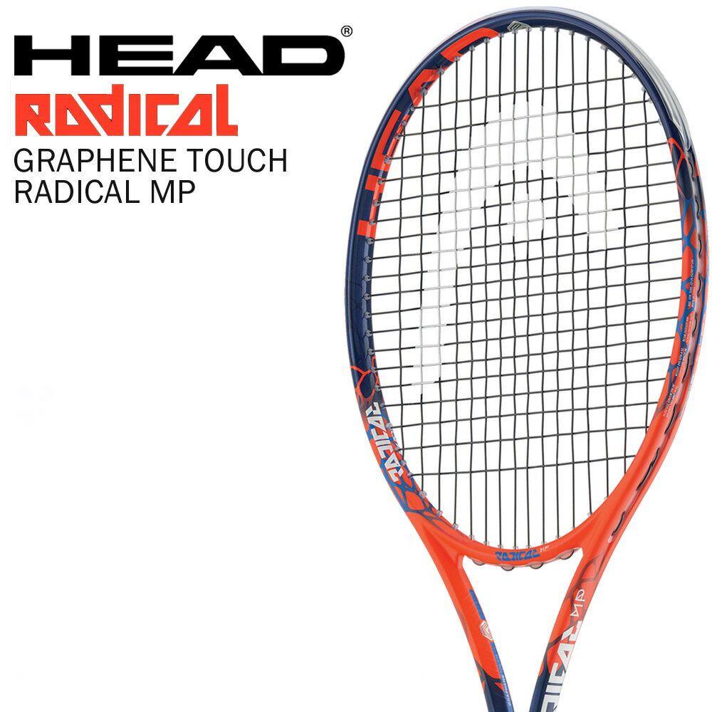 ヘッド HEAD 硬式テニスラケット Graphene Touch Radical MP 232618 ヘッドテニスセンサー対応