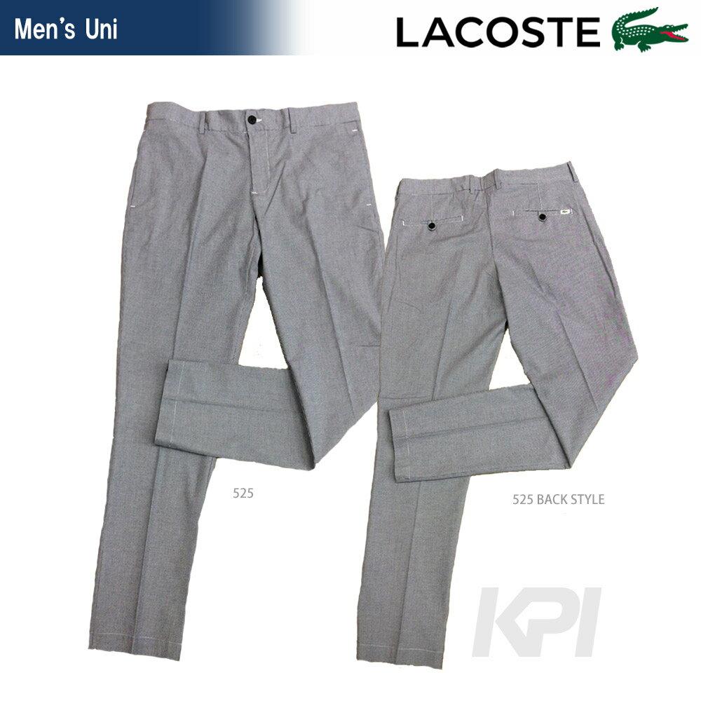『即日出荷』LACOSTE(ラコステ)「MEN メンズ ボトムス HH6679」テニスウェア