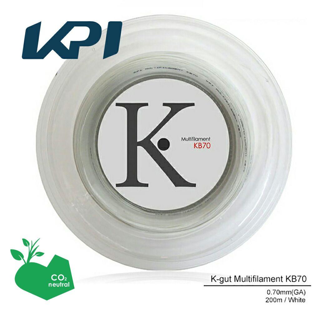 『即日出荷』 KPI(ケイピーアイ)「K-gut Multifilament KB70 200mロール」バドミントンストリング(ガット)「あす楽対応」【prospo】 KPIオリジナル商品
