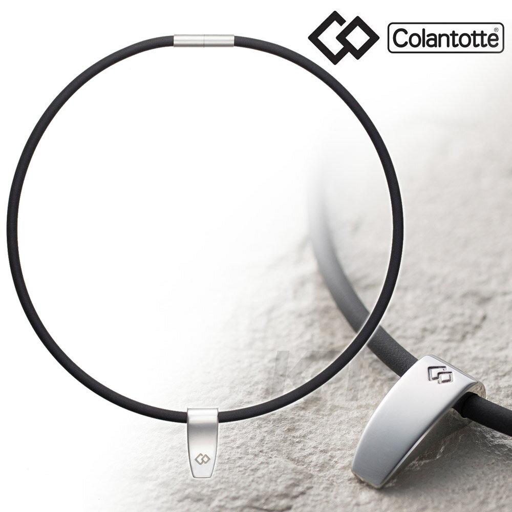 Colantotte(コラントッテ)「コラントッテ TAO ネックレス クレオ CREO ABAPC」【prospo】磁気ネックレス TAO-CREO[ポスト投函便対応]