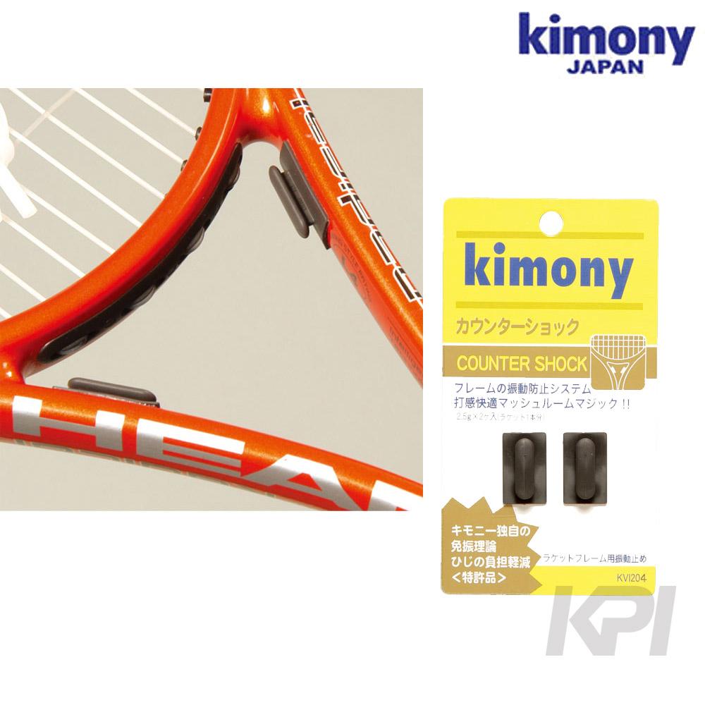 """Kimony(kimoni)""""柜台打击KVI204"""""""