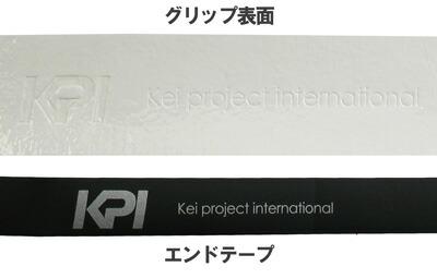 あす楽対応」「100本セット+10本プレゼント」KPI(ケイピーアイ