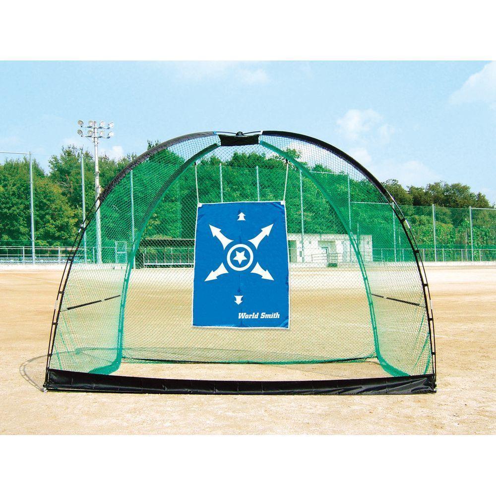 ユニックス 野球その他 SUPER DOME NET BX75-60N