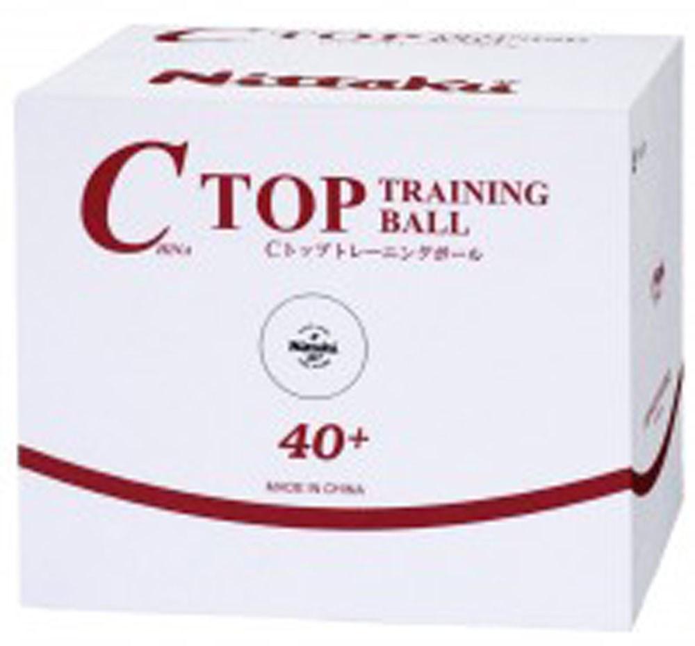 Nittaku(ニッタク)[【卓球 練習用ボール】 Cトップトレ球 50ダース入り NB1467]卓球ボール【prospo】
