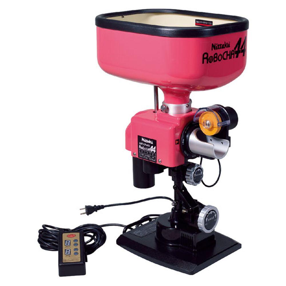 ニッタク Nittaku 卓球設備用品 ロボッチャ44 NT3021
