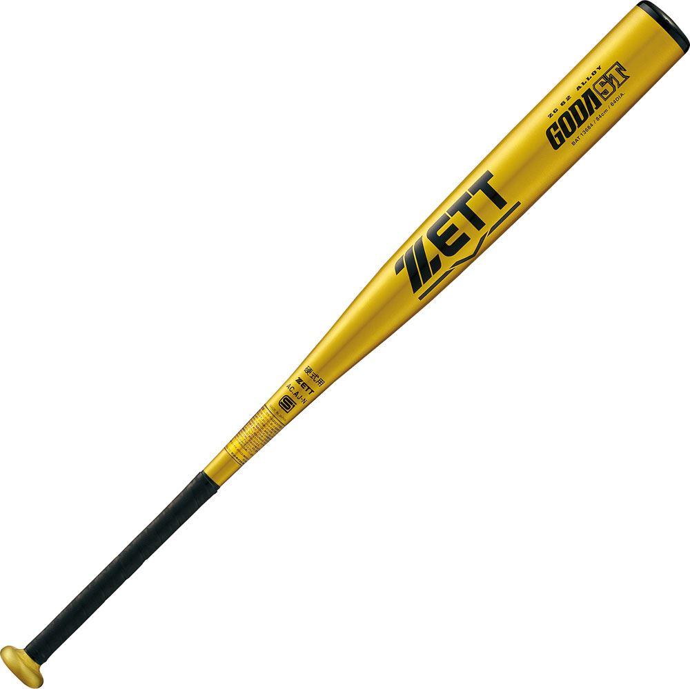 【上品】 【エントリーでP10倍▲お買い物マラソン】ゼット ZETT BAT13683-5300 野球バット 硬式金属製バット ゴーダST 野球バット ZETT 83cm BAT13683-5300, 紡tumugu:1efb31e3 --- canoncity.azurewebsites.net