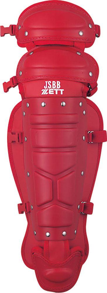 【エントリーで全品ポイント10倍】ゼット ZETT 野球サポーター 軟式野球用レガーツ BLL3200B-6400