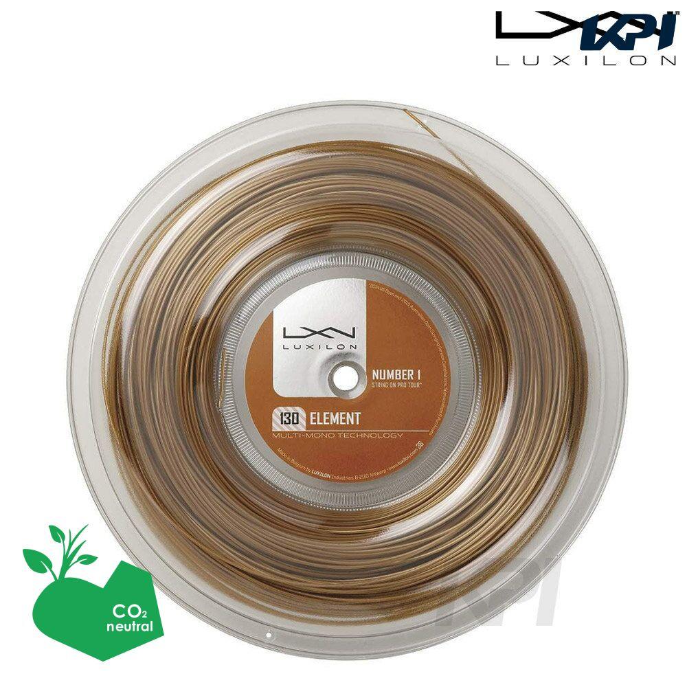 『即日出荷』LUXILON(ルキシロン)「Element(エレメント) 1.30 200mロール WRZ990111」硬式テニスストリング(ガット)【prospo】「あす楽対応」