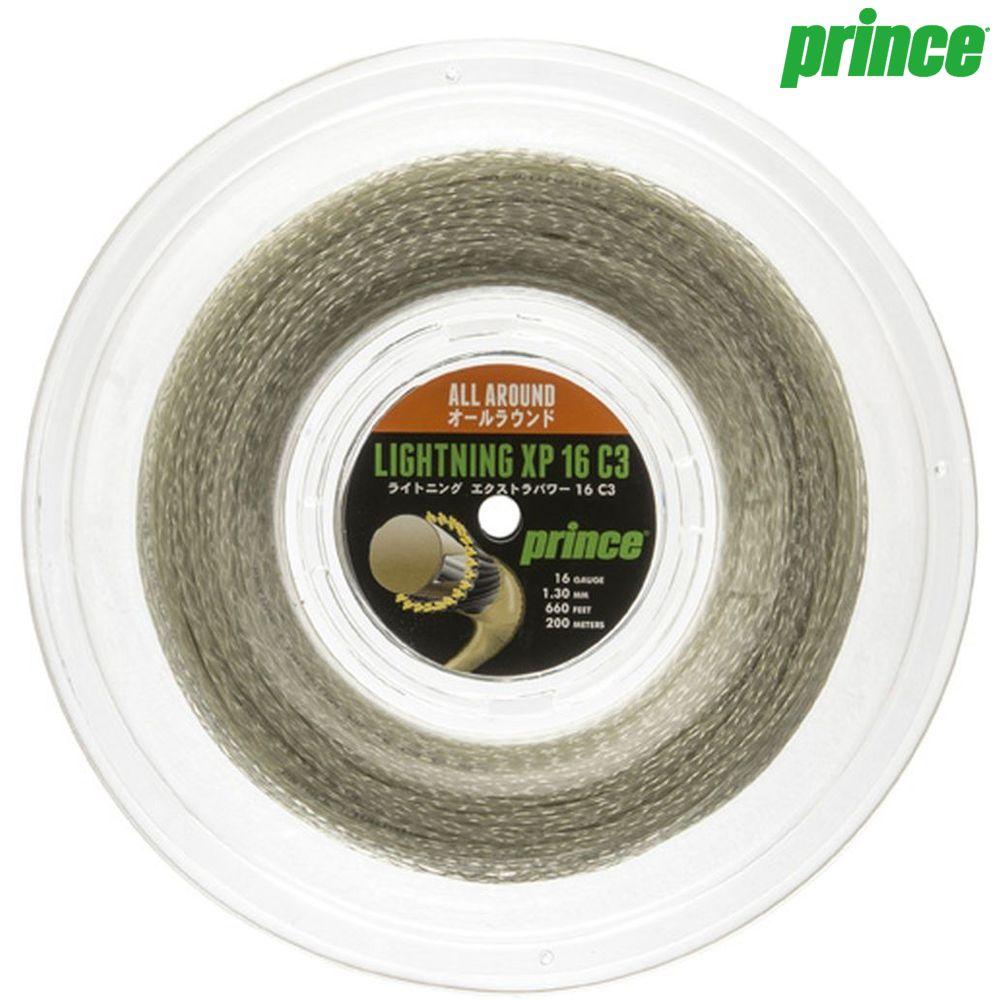 プリンス Prince テニスガット・ストリング LIGHTNING XP 16 (ライトニングXP16) 200mロール 7JJ007
