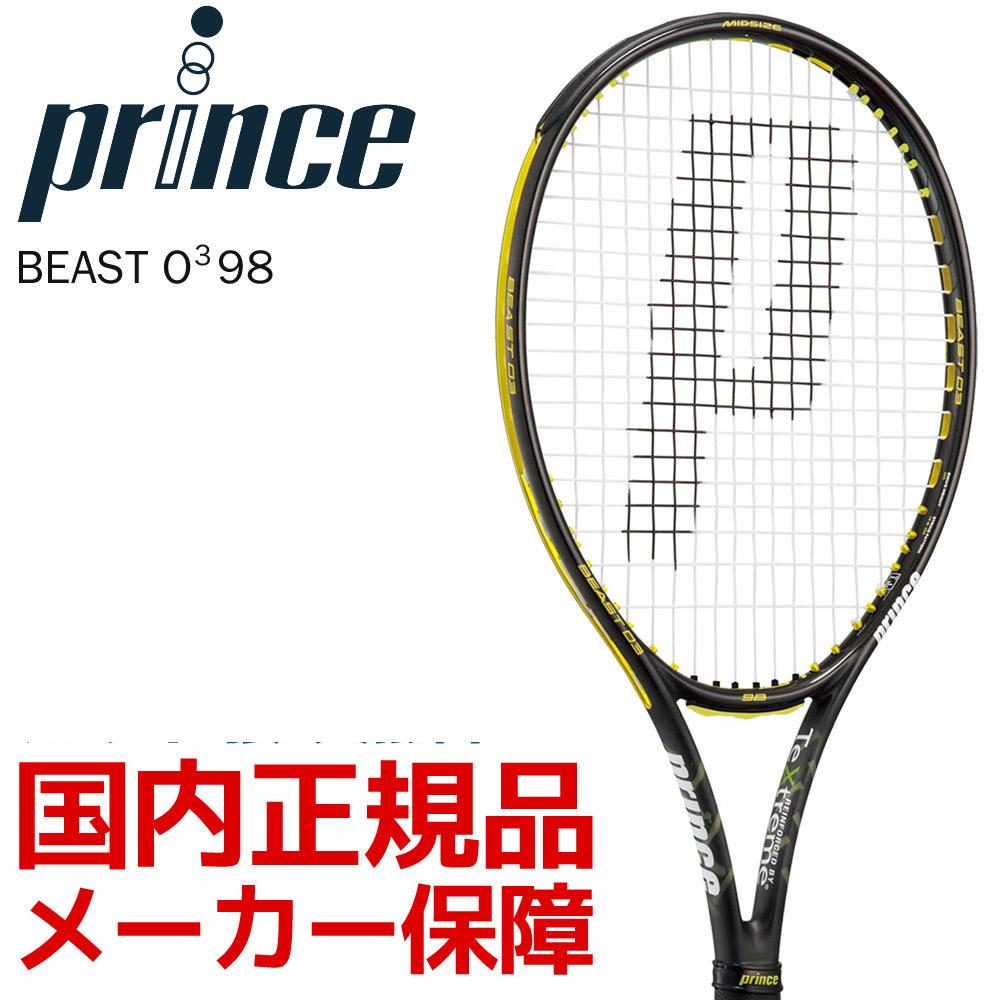 プリンス Prince テニス硬式テニスラケット BEAST O3 Prince O3 98 BEAST ビースト オースリー98 7TJ066, ヤマグチムラ:86001ea5 --- sunward.msk.ru