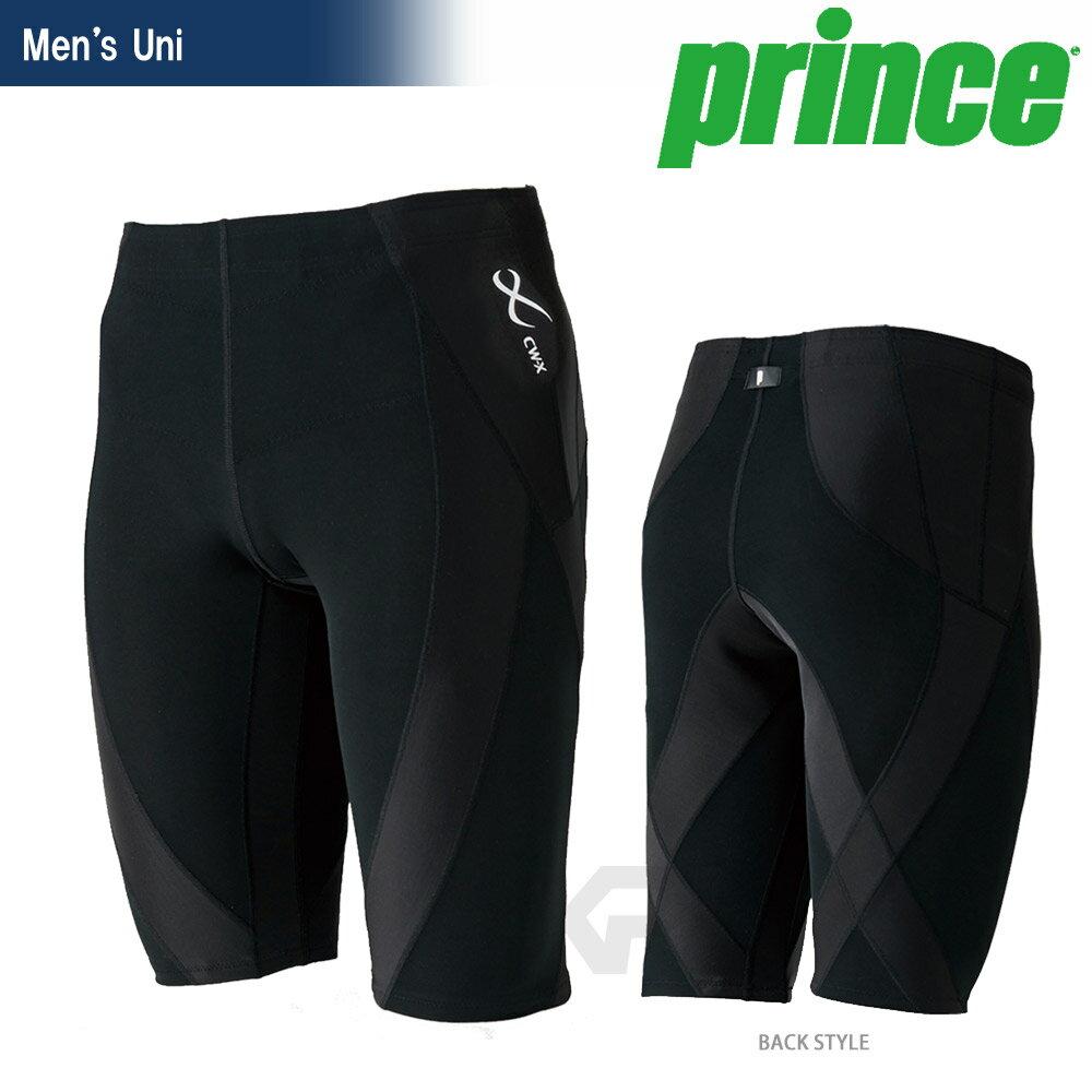 プリンス Prince テニスウェア バドミントンウェア メンズ CW-X GENERATOR HALF(ジェネレーターハーフ) HZO645